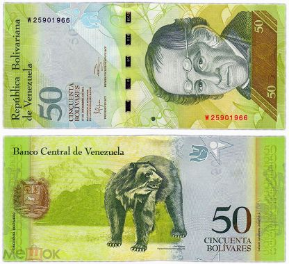 Венесуэла 50 боливаров 2011 ПРЕСС UNC