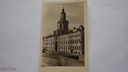 Открытки 1951 год