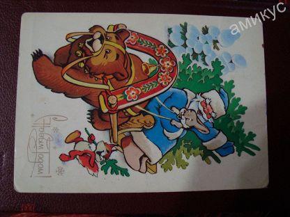 Почтовые открытки 2000 года