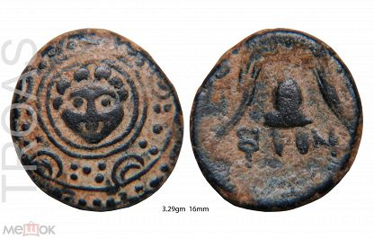Кипр. Саламин.331-310 BC. Царь Никокреон