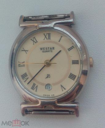 2b4d4c20 Поиск «Westar» на интернет-аукционе Мешок