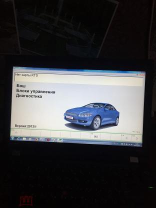 Диагностический ноутбук с программой Bosch KTS Esitronic