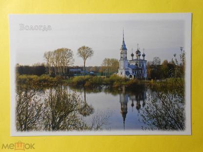 Духа, вологда на почтовых открытках