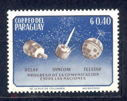 Парагвай (Paraguay) 1964. Космос. Спутники (1336)