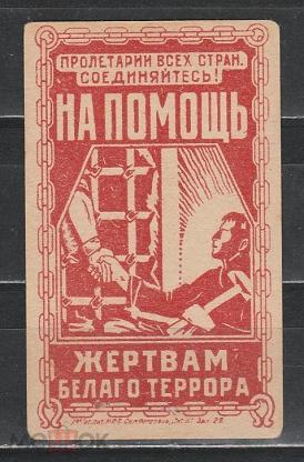 Метамфетамин приобрести Ижевск хочу купить метадон
