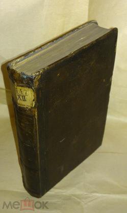 Военная библиотека: Т. 2, 9, 10, 12, 14. Общественная польза. 1871-1873.