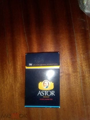 Сигареты astor купить в москве специальные марки на табачные изделия