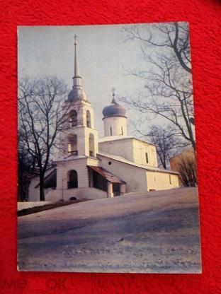 Картинки заработной, псков на советских открытках
