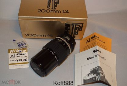 Nikon nikkor 200mm f/4, Раритет.