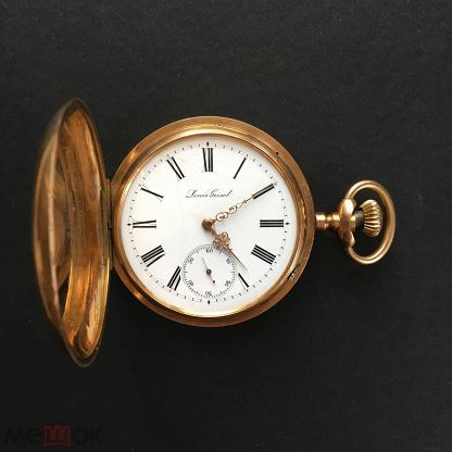 Часы стоимость карманные louis grisel гравировки на часах москва стоимость