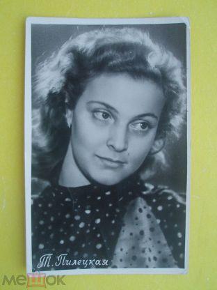 Т литвиненко актриса открытки