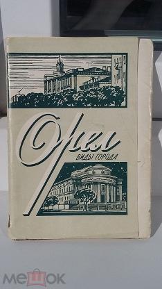 Дом открытки в орле, картинки про