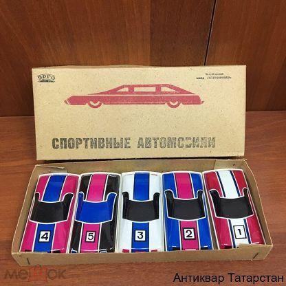 (13718) Набор спортивных автомобилей СССР 5шт в упаковке ЭРГО