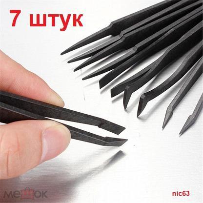 Антистатические антикислотные антимагнитные термостойкие пинцеты из черного пластика 7 штук