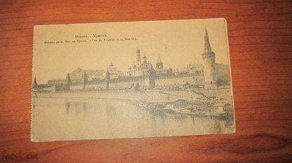 Ночи пора, открытки 1918 года цена