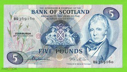 Шотландия - 5 фунтов - 1980