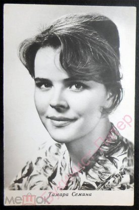 Картинки сигареты, открытка с артистом нонна м 1964 год