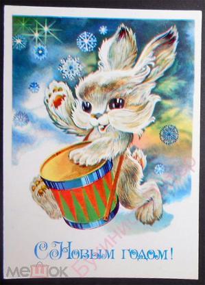Лялек, открытка заяц с барабаном