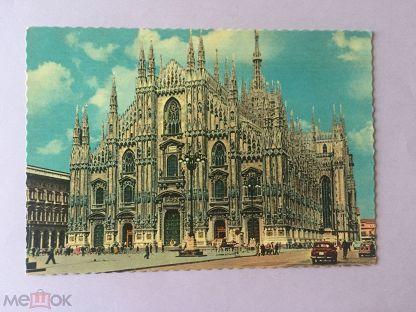 Милан открытка, рисунки машин поздравления