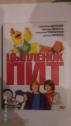семейные комедии в разделе комедии Dvd фильм по