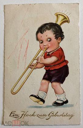 Открытка мальчик музыкант, картинки