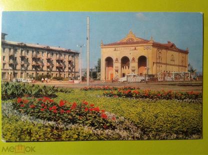 новокузнецк кинотеатр октябрь 1971 кино чистая